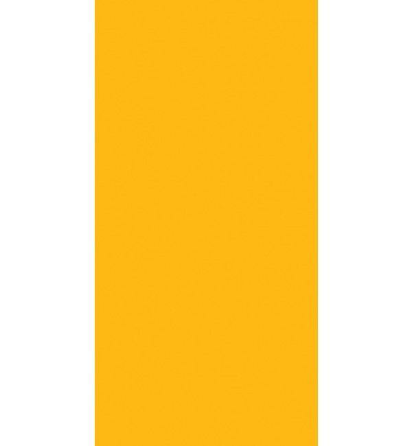 Divine Yellow